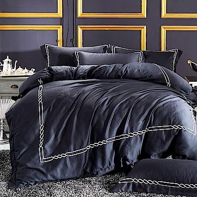 Carolan-斯洛華庭 60支天絲萊賽爾刺繡 雙人兩用被床包組