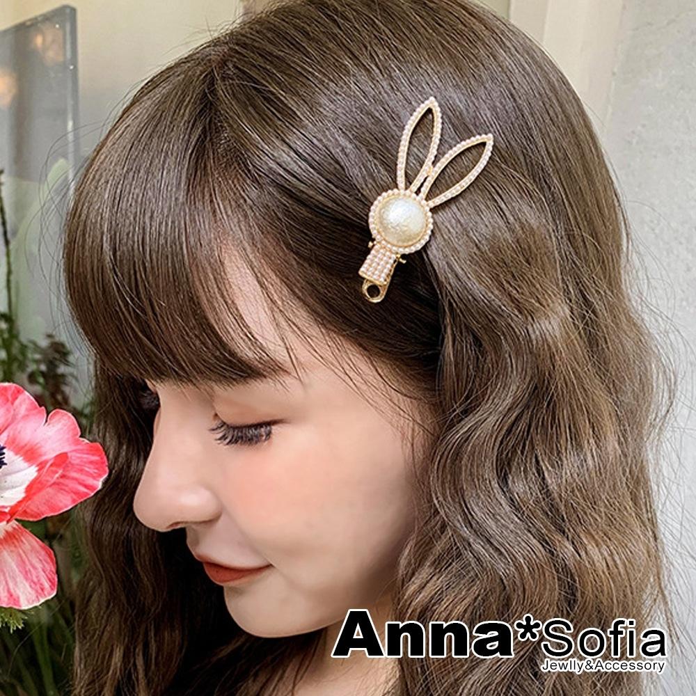 AnnaSofia 珠彩鏤空兔耳 純手工小髮夾邊夾(金系)