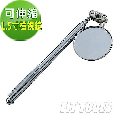 良匠工具 萬向筆夾式可伸縮長度<b>1</b>.<b>5</b>寸檢視鏡