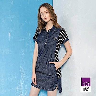 ILEY伊蕾 織蔥條紋拼接牛仔襯衫洋裝(藍)