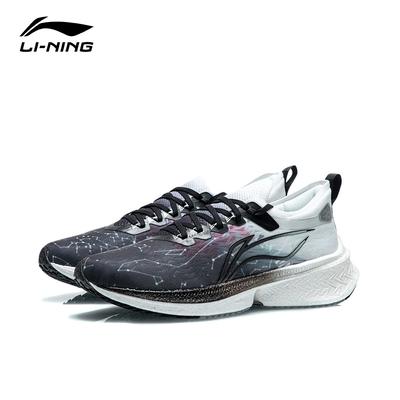 LI-NING 李寧飛電Discovery男子反光一體織穩定競速跑鞋 黑色 (ARMR005-2)