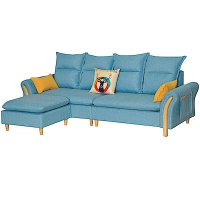 綠活居 凱恩時尚藍亞麻布L型沙發組合(四人座+椅凳)-260x160x103cm免組