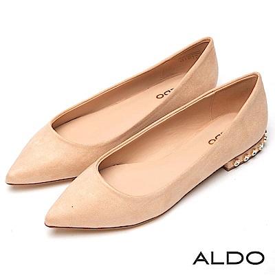 ALDO 原色都會圓角鑲嵌璀璨金屬圓鑽尖頭粗跟鞋~氣質裸色