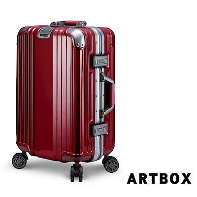 【ARTBOX】溫雅簡調 20吋 平面凹槽海關鎖鋁框行李箱(酒紅色)