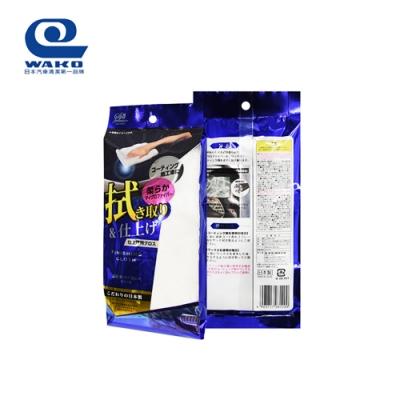 WAKO-鍍膜車專用打亮擦拭布 CSPR-05