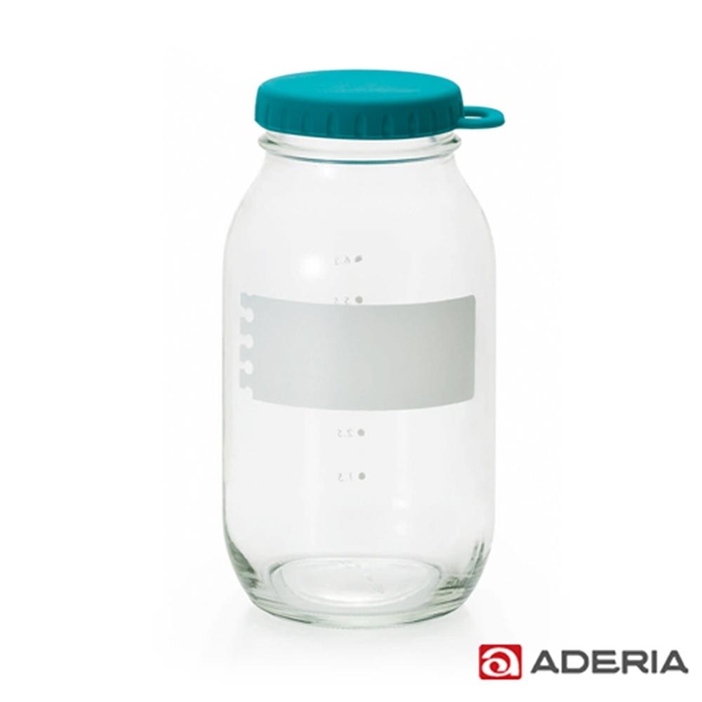 ADERIA 日本進口易開玻璃保鮮罐900ML(藍綠)