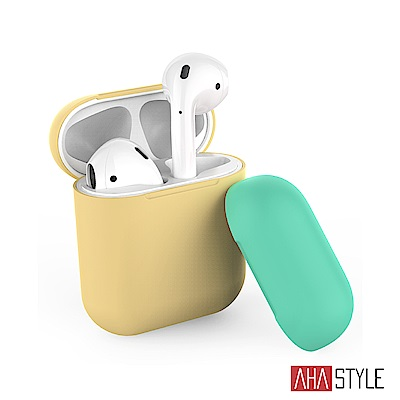 AHAStyle AirPods 1&2代 矽膠保護套 黃色+湖水綠上蓋
