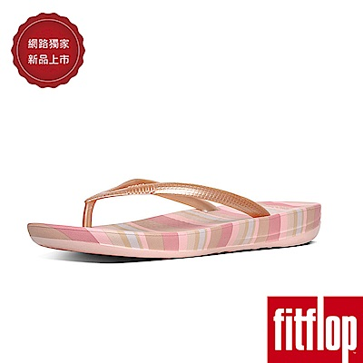FitFlop IQUSHION FLIP FLOPS STRIPEY-裸膚