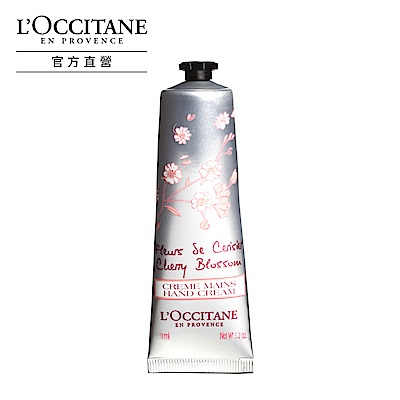 L'OCCITANE 歐舒丹 櫻花護手霜150ml