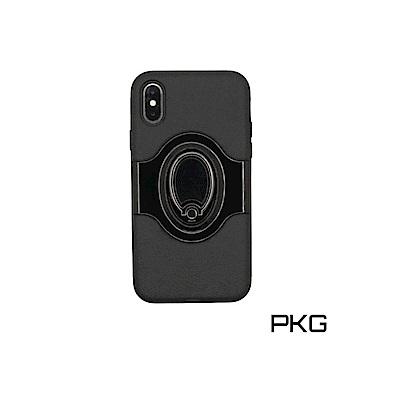 PKG IPhone X 抗震防護手機殼-支援磁吸車架功能-黑色