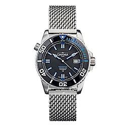 DAVOSA Argonautic 藍色T25氚氣燈管專業潛水錶/鋼帶/42mm