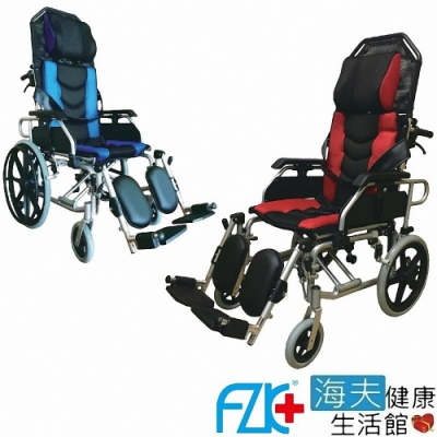 海夫 FZK 躺舒芙 頭靠 仰躺 移位 骨科腳 輪椅 16吋座寬 20吋後輪_AB1620
