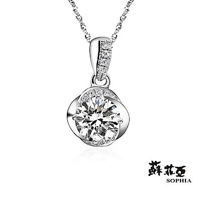 蘇菲亞SOPHIA 鑽石項鍊 -幸福相擁0.50克拉鑽石項鍊