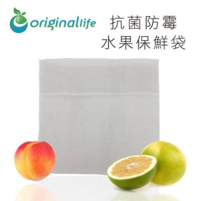 Original Life長效可水洗水果保鮮袋-XL 三入組