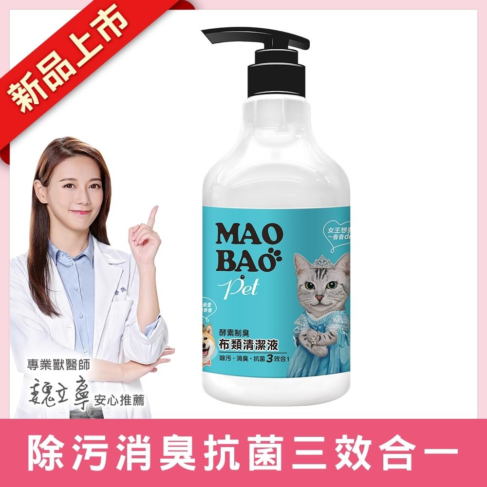 毛寶 寵物酵素制臭布類清潔液(500g)