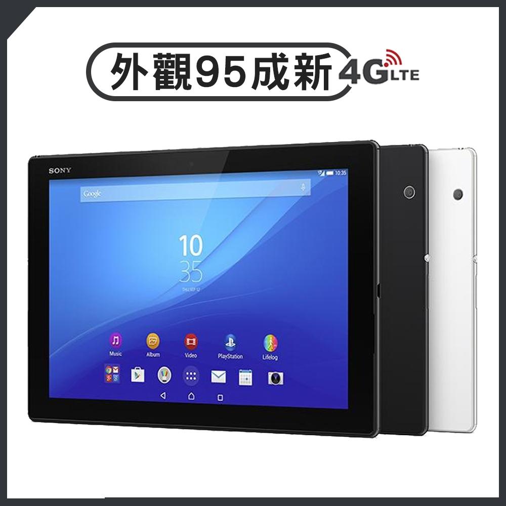 【福利品】Sony Xperia Z4 Tablet 4G版 32G 平板電腦