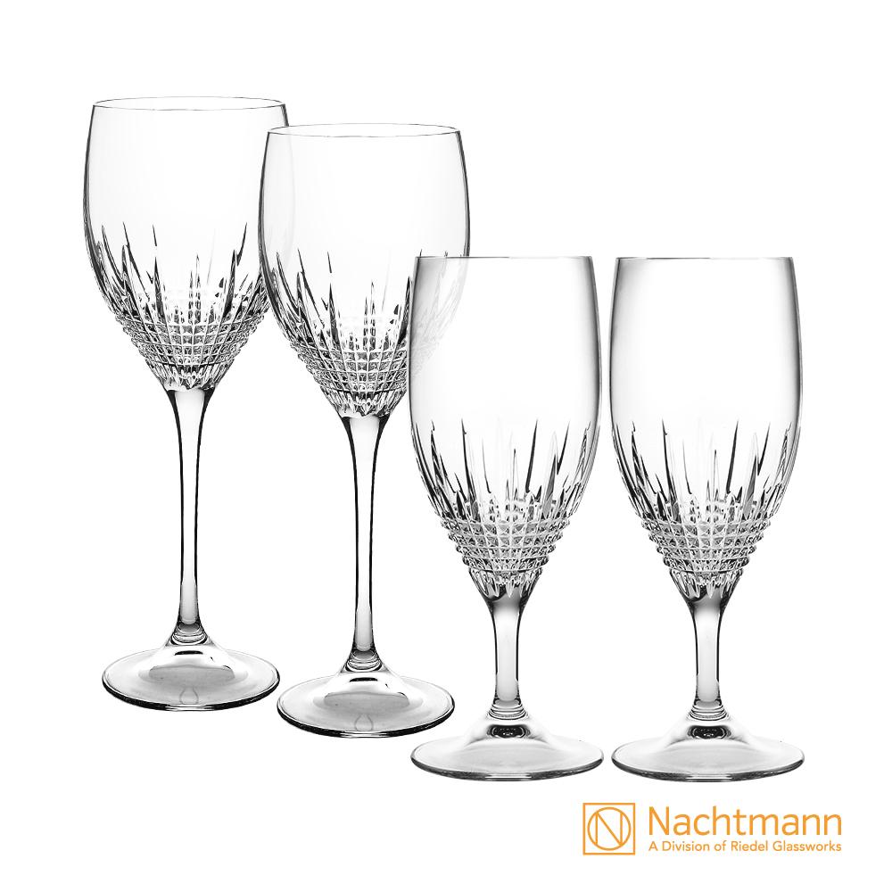 【Nachtmann】 莊園頂級酒杯好禮成雙組