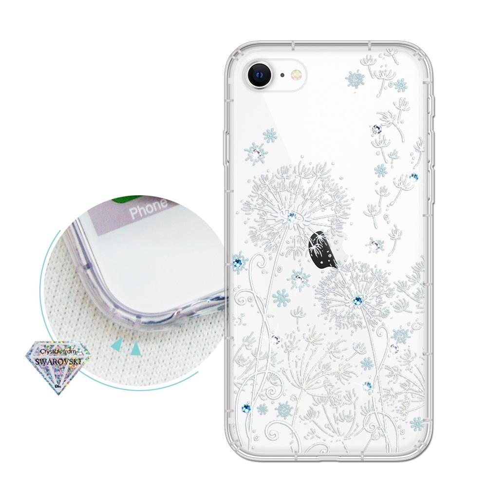 iPhone SE 2020/SE2 浪漫彩繪 水鑽空壓氣墊手機殼(風信子)