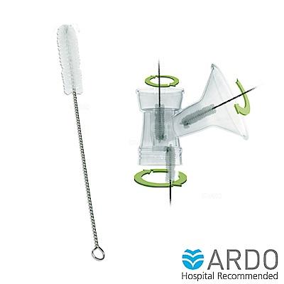 【ARDO安朵】瑞士吸乳器配件 奶瓶清潔刷