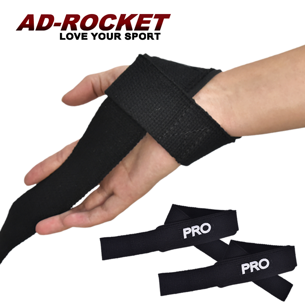 AD-ROCKET 彈性拉力助力帶/重訓拉力帶/抓舉助力帶 兩入組 @ Y!購物