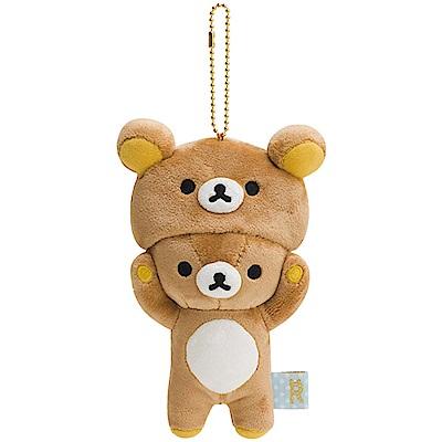 拉拉熊懶熊布偶衣系列毛絨公仔吊飾。懶熊 San-X