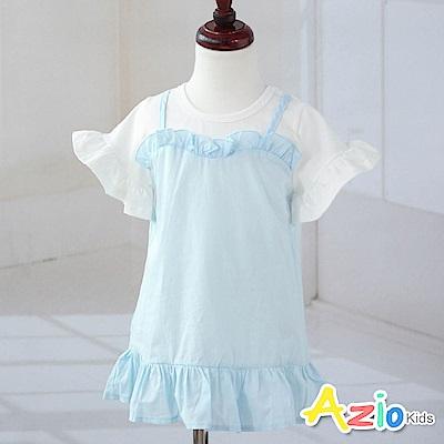 Azio Kids 洋裝 假兩件荷葉袖魚尾下擺洋裝(藍)