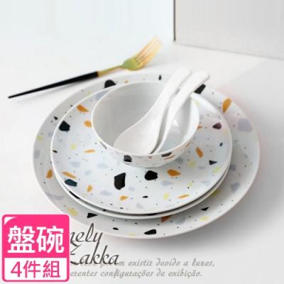 Homely Zakka 北歐ins小清新水磨石紋陶瓷餐具_4件組