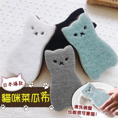 EZlife日本爆款貓咪菜瓜布12入組(贈瀝水架)