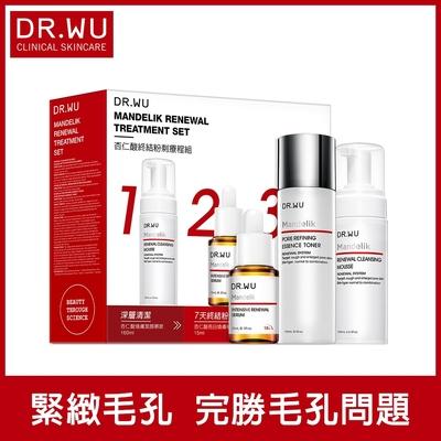 (福利品)DR.WU杏仁酸終結粉刺療程組