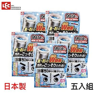 日本LEC 激落洗衣槽專用雙效清潔劑(液劑+粉劑)五入組