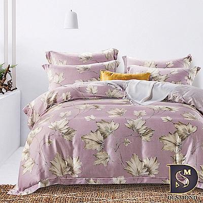 DESMOND 加大100%天絲全鋪棉床包兩用被四件組/加高款冬包 洛西-紫