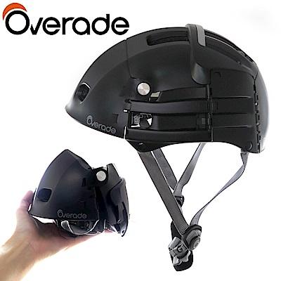 法國Overade PLIXI自行車/滑板/直排輪適用摺疊安全帽-黑