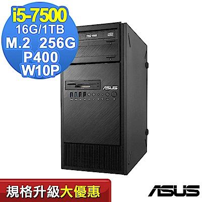 ASUS ESC500 G4 7代 i5 Win10 Pro 工作站 自由配