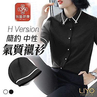 襯衫-LIYO理優-抗菌除臭簡約襯衫