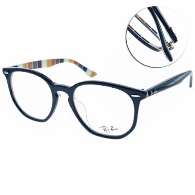 RAY BAN光學眼鏡 HEXAGONAL OPTICS 造型圓框款 /藍 #RB7151F 8091-52mm
