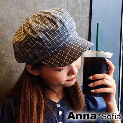 AnnaSofia 學院小方格 混棉報童帽貝蕾帽(深灰底系)