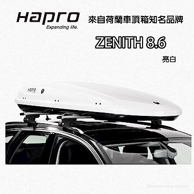 Hapro Zenith 8.6 亮白 440公升 雙開行李箱