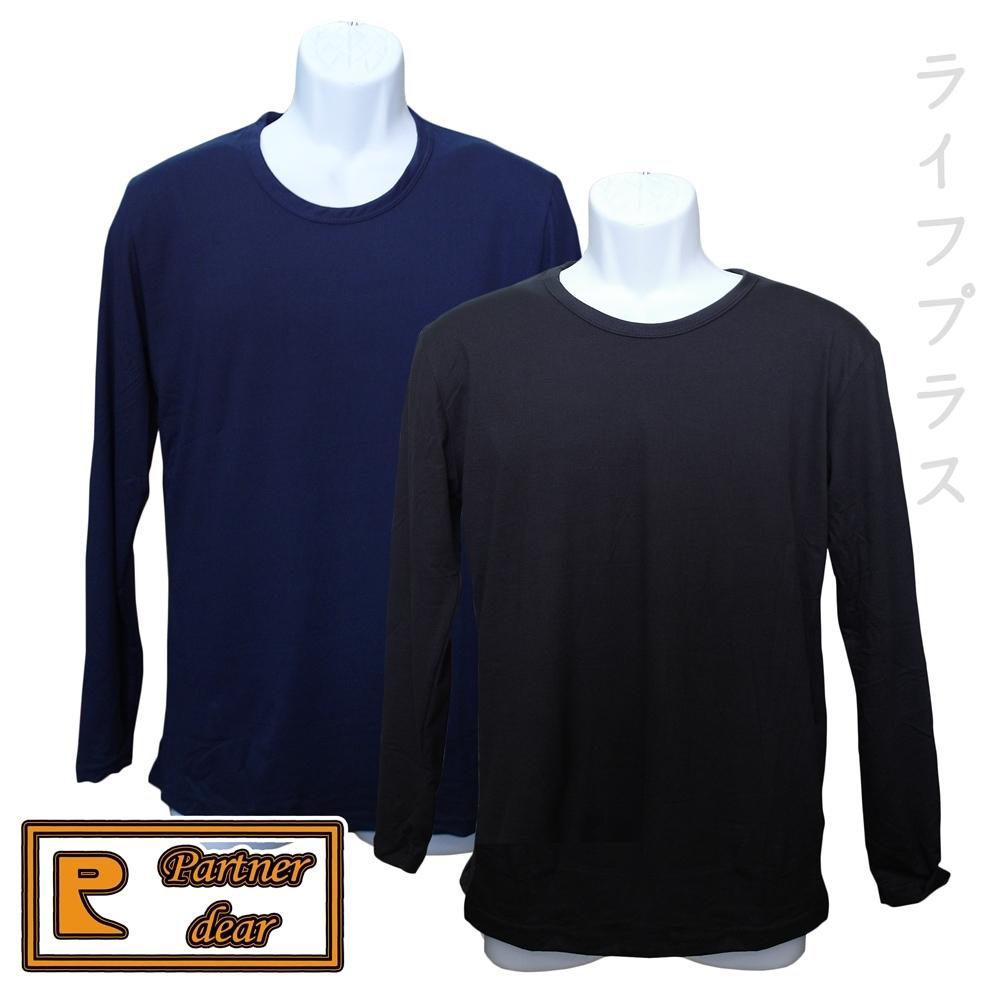 男圓領刷毛保暖衣-黑色/深藍色-K-991-4件入