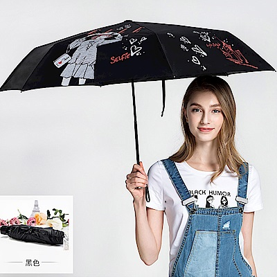 ELLE輕便折疊晴雨兩用傘_彩膠防曬防紫外線遮陽傘