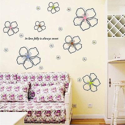 半島良品 DIY無痕壁貼-綻放花朵 AY7224 50x70cm
