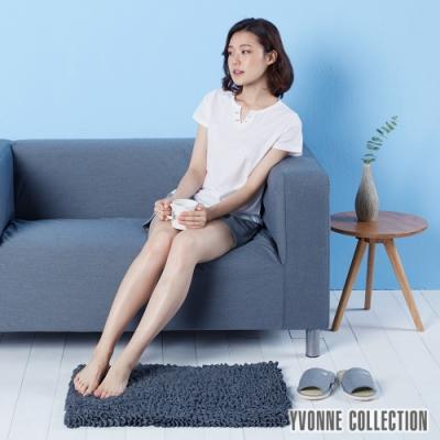 Yvonne Collection 法蘭絨素色長方地墊 (50x70cm)- 暗灰
