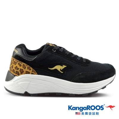 KangaROOS 美國袋鼠鞋 女 BLAZE 都會老爹鞋/休閒鞋(黑/豹紋-KW11211)