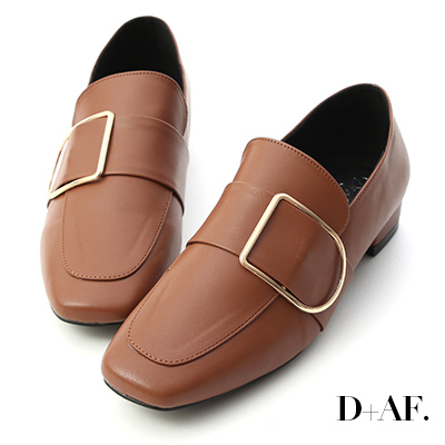 D+AF 質感主打.金屬方金釦低跟樂福鞋*棕