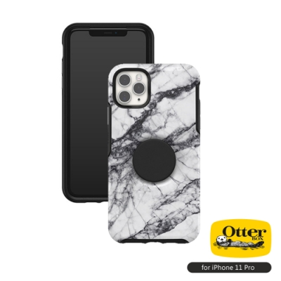 OtterBox Otter+Pop iPhone 11 Pro(5.8吋)專用 防摔吸震保護殼-Symmetry炫彩幾何泡泡騷系列■大理石