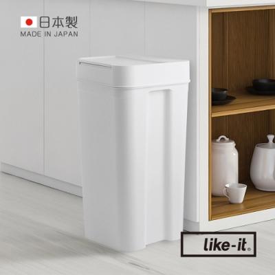 日本like-it 日製落地型按壓式密封防臭垃圾桶-45L
