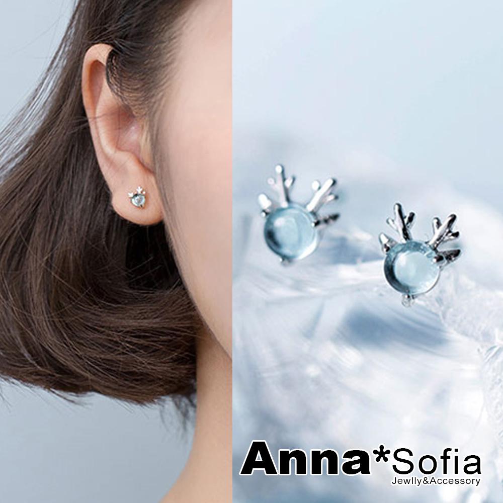 【3件5折】AnnaSofia 迷你藍透琉璃麋鹿 925銀針耳針耳環(銀系)