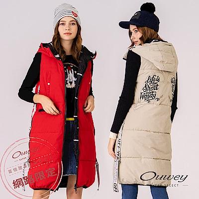 OUWEY歐薇 造型鸚鵡標語貼布繡鋪棉連帽長版背心(可/紅)