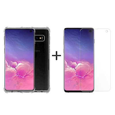 Metal-Slim Samsung Galaxy S10 防摔殼+防爆膜組合
