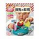 日本People-翻蓋手指訓練玩具(10m+)(手眼並用 刺激腦力!) product thumbnail 1