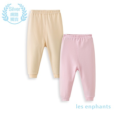 les enphants 精梳棉系列素面兩件組長褲(共2色)